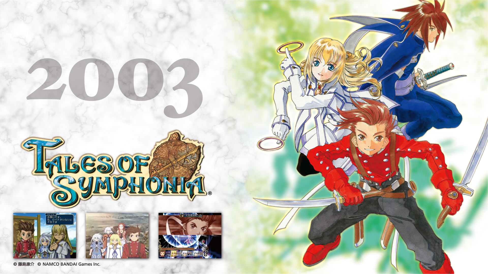 Next Tales Of Countdown Wallpapers 05 Symphonia 1920 Abyssal