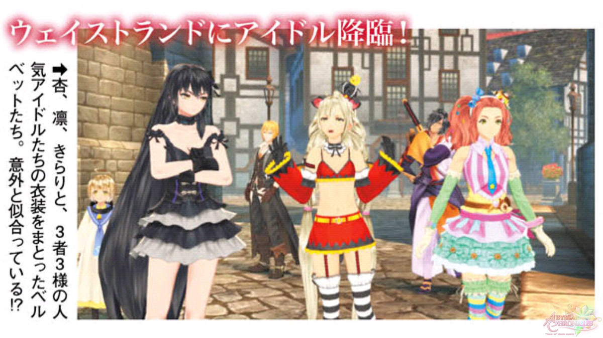 a70a25d1577d UPDATED: School, IdolMaster, Fairy Tale, Maid and Butler Costumes ...