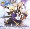 Tales 10th Anniversary Soundtrack Volume 2