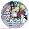 ToG-f Dramatic DVD