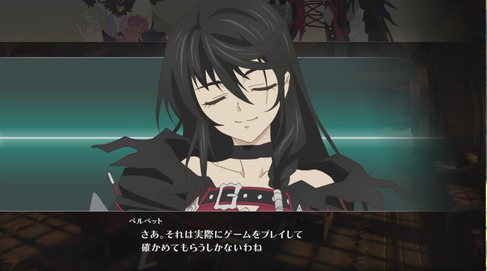 check out how skits will be in tales of berseria - abyssal chronicles ver3  beta