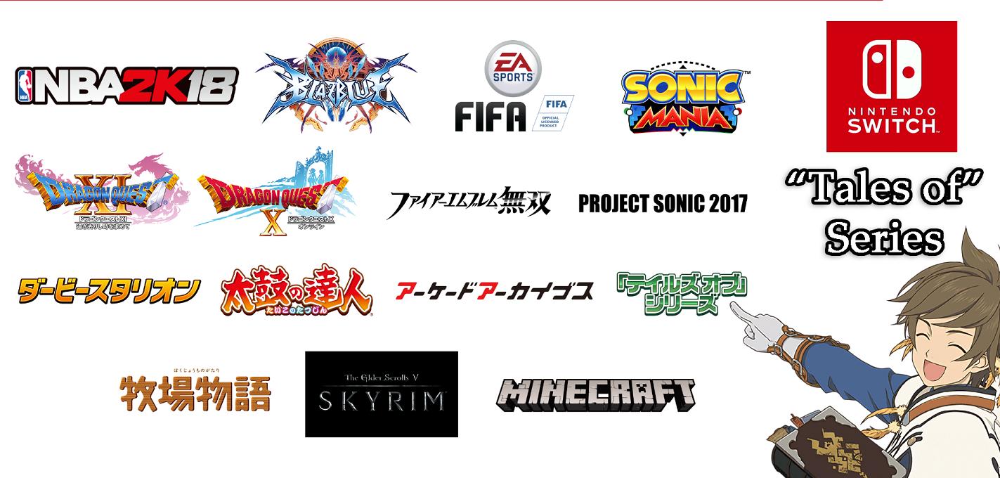 Tales Nintendo Switch 3s