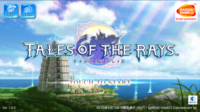 Tales of the Rays Now Available on iTunes & Google Play Store in
