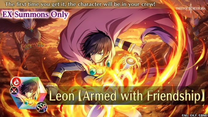 Leon [Armed with Friendship]