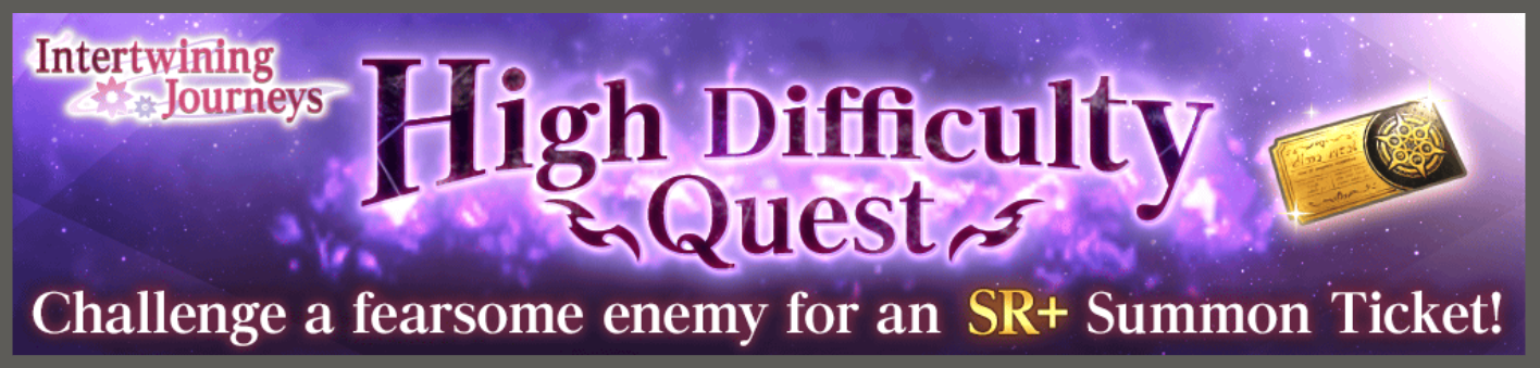 High Difficulty Quest