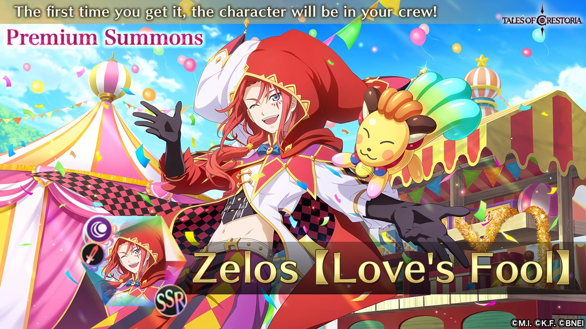 Zelos [Love's Fool]