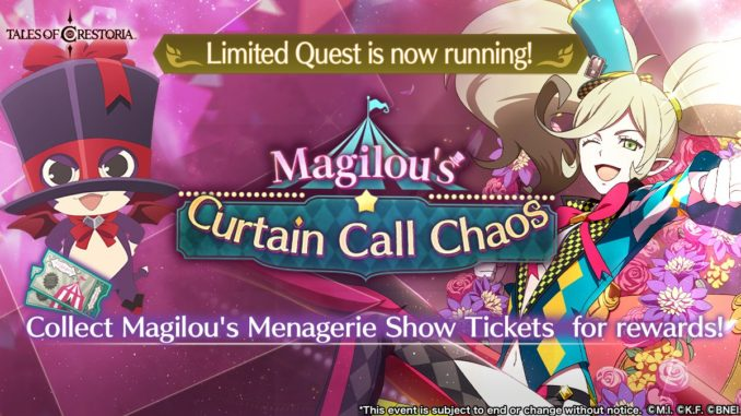 Magilou's Curtain Call Chaos
