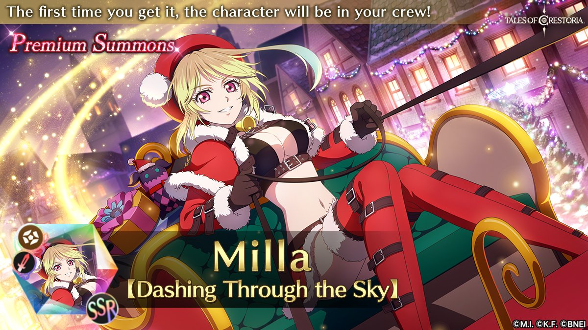 Milla [Dashing Through the Sky]