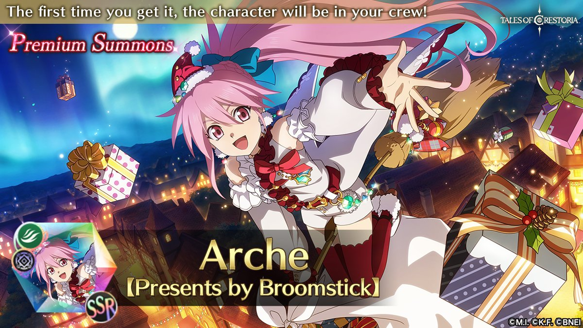 Arche [Presents by Broomstick]