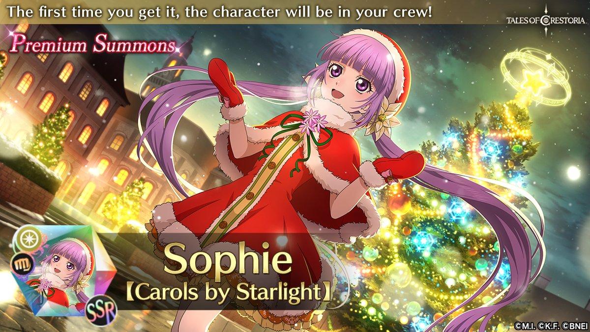 Sophie [Carols by Starlight]