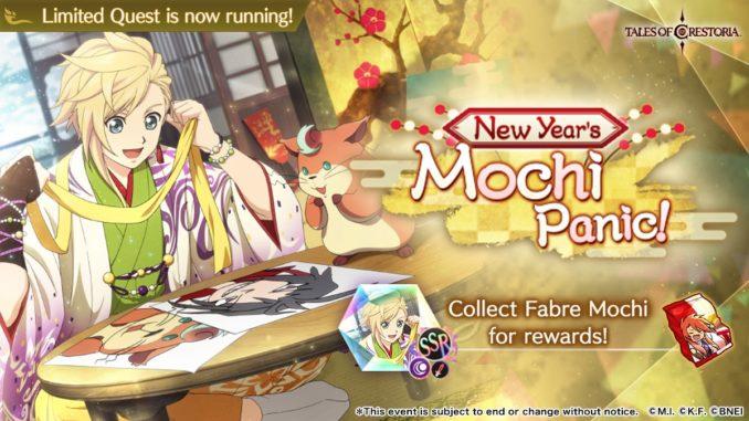 Kanata Mochi Panic Banner